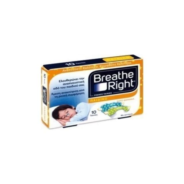 BREATH RIGHT KIDS x10TMX