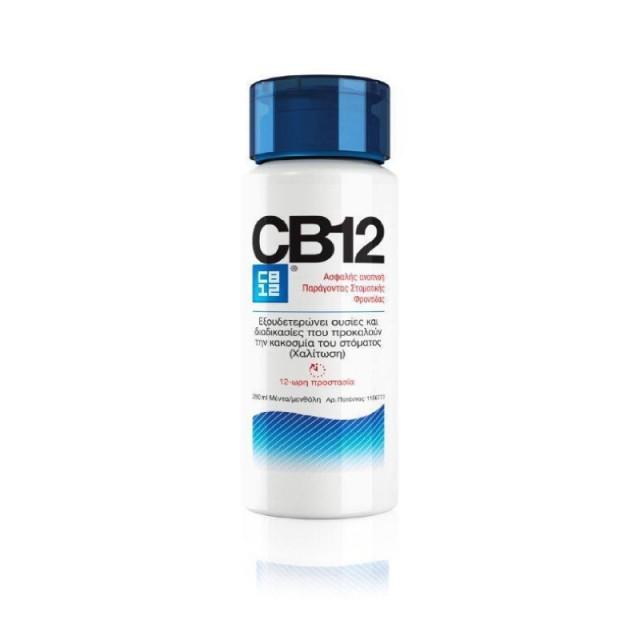 CB12 MOUTHWASH MENTHOL 250ML