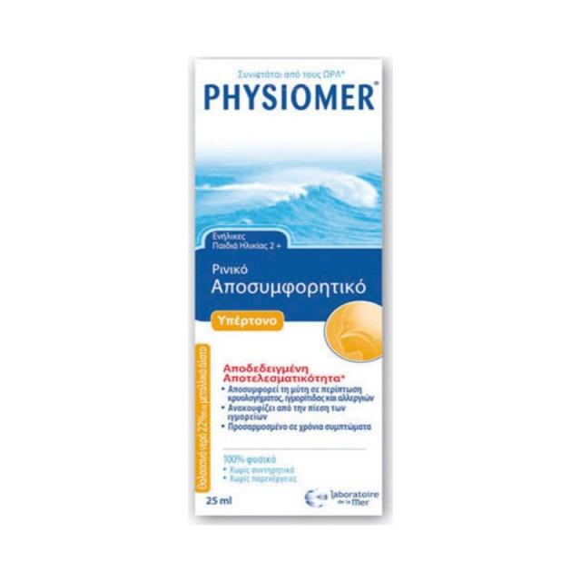 Physiomer Hypertonic Pocket Size 20ml από 2 Ετών